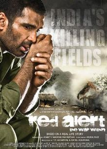 Hit movie Red Alert: The War Within by Sunil Shetty songs download on Pagalworld