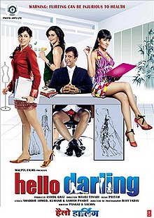 Latest Movie Hello Darling by Gul Panag songs download at Pagalworld