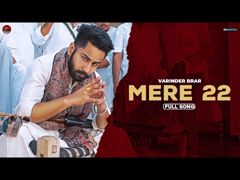 Download Mere 22 Mp3 Song for free from pagalworld,Mere 22