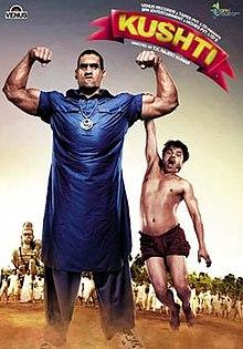 Latest Movie Kushti  by Manoj Joshi songs download at Pagalworld