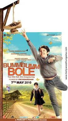 Download Songs Bumm Bumm Bole Movie by Priyadarshan on Pagalworld