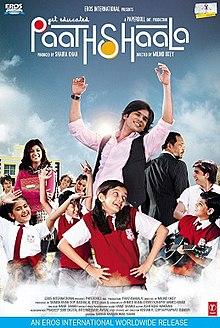 Hit movie Paathshaala by Ayesha Takia songs download on Pagalworld