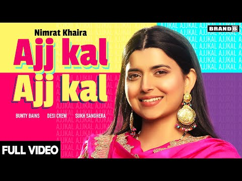 Download Ajj Kal Ajj Kal Mp3 Song for free from pagalworld,Ajj Kal Ajj Kal