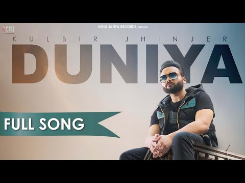 Download Duniya Mp3 Song for free from pagalworld,Duniya