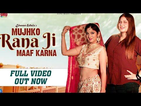Mujhko Rana Ji Maaf Karna Mp3 Song Download On Pagalworld Free