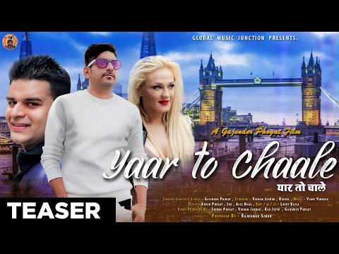 Download Yaar To Chaale Mp3 Song for free from pagalworld,Yaar To Chaale