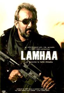 Latest Movie Lamhaa by Kunal Kapoor songs download at Pagalworld