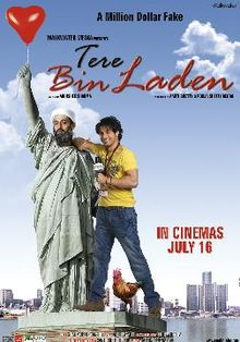 Latest Movie Tere Bin Laden by Ali Zafar songs download at Pagalworld