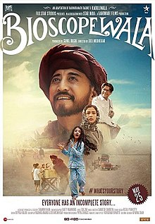 Hit movie Bioscopewala by Adil Hussain songs download on Pagalworld