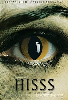 Download Songs Hisss Movie by Vikram on Pagalworld