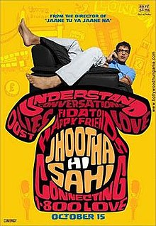 Hit movie Jhootha Hi Sahi by A. R. Rahman on songs download at Pagalworld