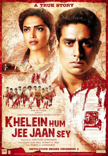 Latest Movie Khelein Hum Jee Jaan Sey by Deepika Padukone songs download at Pagalworld