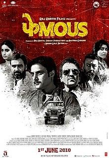 Latest Movie Phamous by Pankaj Tripathi songs download at Pagalworld
