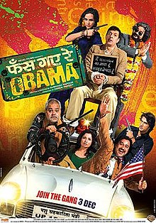 Hit movie Phas Gaye Re Obama by Neha Dhupia songs download on Pagalworld