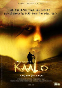 Latest Movie Kaalo by Hemant Pandey songs download at Pagalworld