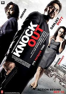Latest Movie Knock Out  by Kangana Ranaut songs download at Pagalworld