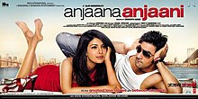 Download Songs Anjaana Anjaani Movie by Nadiadwala Grandson Entertainment on Pagalworld