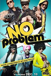 Download Songs No Problem  Movie by Anees Bazmee on Pagalworld