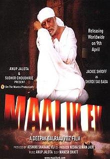 Hit movie Malik Ek by Divya Dutta songs download on Pagalworld