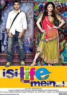 Download Songs Isi Life Mein Movie by Productions on Pagalworld