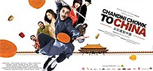 Latest Movie Chandni Chowk to China by Deepika Padukone songs download at Pagalworld