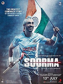 Download Songs Soorma  Movie by Productions on Pagalworld