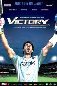 Latest Movie Victory  by Harman Baweja songs download at Pagalworld