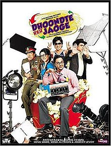 Download Songs Dhoondte Reh Jaaoge Movie by Ronnie Screwvala on Pagalworld