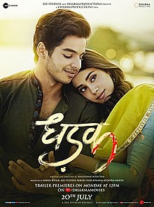 Download Songs Dhadak Movie by Karan Johar on Pagalworld