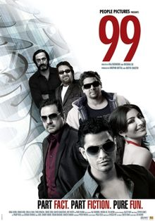 Latest Movie 99  by Mahesh Manjrekar songs download at Pagalworld