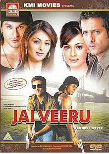 Latest Movie Jai Veeru by Kunal Khemu songs download at Pagalworld