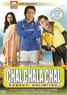 Latest Movie Chal Chala Chal by Reema Sen songs download at Pagalworld