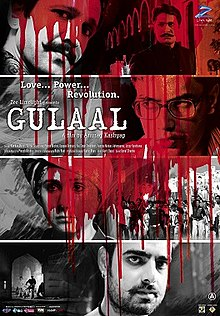 Download Songs Gulaal  Movie by Anurag Kashyap on Pagalworld